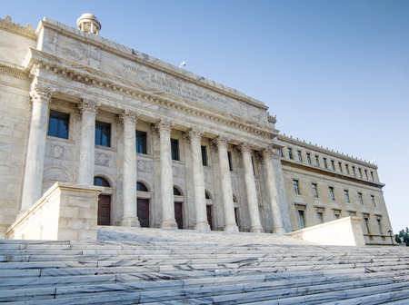 Capitol Palace at San Juan Puerto Rico Banco de Imagens - 28105289