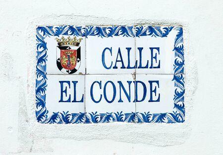 El Conde Street, Main Historic Pathway at Colonial Zone in Santo Domingo, Dominican Republic. Banco de Imagens - 58469263