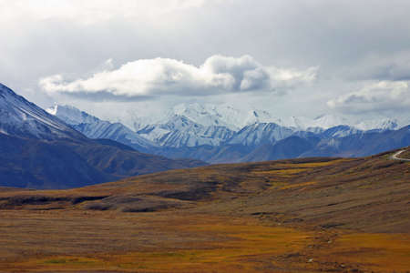 alaskan: Open Plains to Mountains Stock Photo
