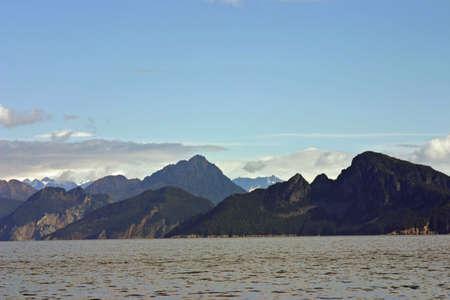Seward Bay photo