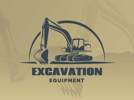 Excavator logo on brown background. Logó