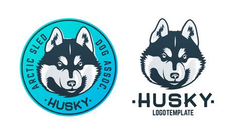 Set of Husky dog logo and emblem. Stock Vector - 85725379