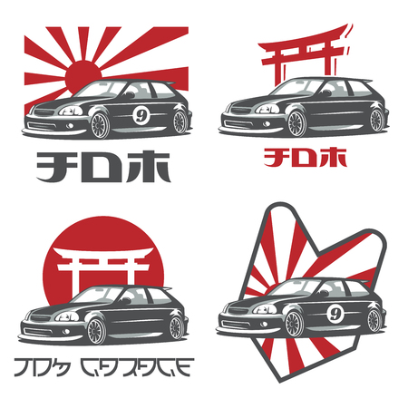Classic Japanese cars on white background.