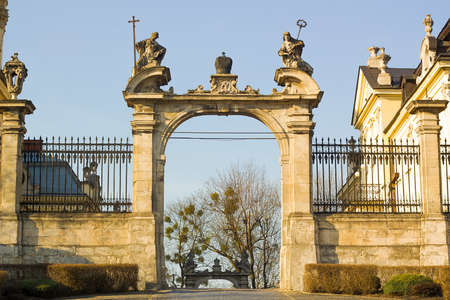 Arch with statues - passage to Saint Georges Cathedral, Lvov, Ukraine