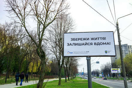 Ukraine, Lviv - 28 March 2020: Billboard with the words