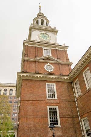 Independence Hall, Philadelphia, PA Stok Fotoğraf