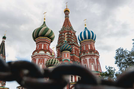 Domes of St. Basils Cathedral on the Red Square in Moscow, Russia