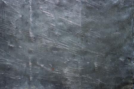 Dark background  steel armor, rough metallic texture