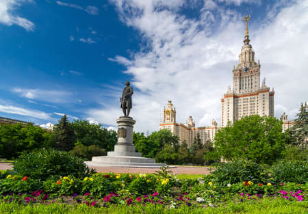 Lomonosov Moscow State University - MSU. Main building and Lomonosov monument. MSU is one of Seven Sisters. The Seven Sisters are a group of seven skyscrapers in Moscow designed in the Stalinist style