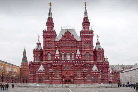 MOSCOW - OCTOBER 25, 2014: Moscow Historical Museum building in the Red Square, Moscow, Russia