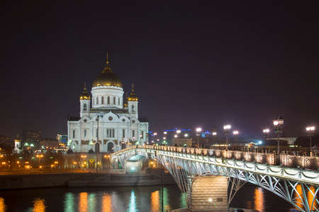 savior: The Cathedral of Christ the Savior and Patriarchal bridge at night, Moscow, Russia.