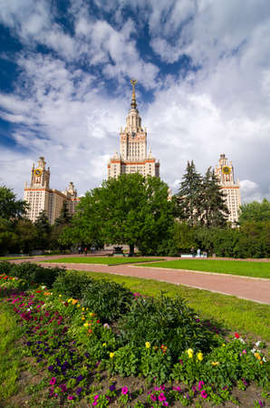 Lomonosov Moscow State University - MSU. Main building. MSU is one of Seven Sisters. The Seven Sisters are a group of seven skyscrapers in Moscow designed in the Stalinist style Stock Photo
