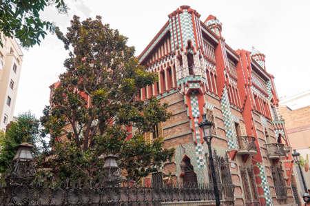 バルセロナ - 2014 年 9 月 19 日: カサ ビセンス、バルセロナ、カタルーニャ、スペインのモダニズム建築アントニ ・ ガウディによって設計されていま