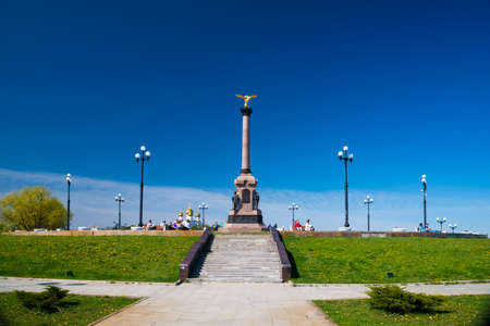 stele: Yaroslavl, Russia - May 8, 2016: Monument in honor of the millennium city of Yaroslavl in the direction of the rivers Volga and Kotorosl. Golden Ring of Russia