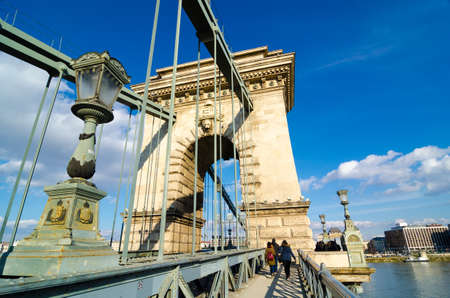 Budapest, Hungary - February 20, 2016: Chain Bridge on the Danube river in Budapest city, Hungary