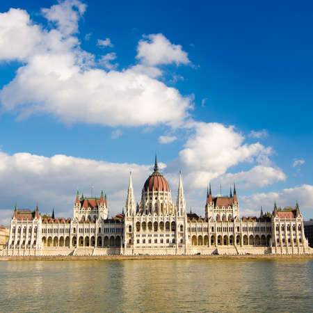 The Hungarian Parliament Building in Budapest, Hungary. Reklamní fotografie