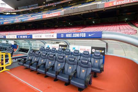 Barcelona, Spain - September 22, 2014: The staff bench of FC Barcelona at Camp Nou stadium