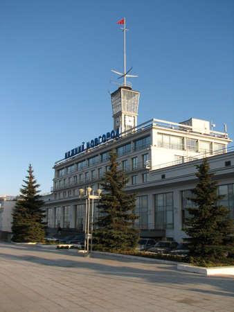 novgorod: River port in Nizhny Novgorod Editorial