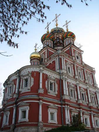 novgorod: Orthodox cathedral in Nizhny Novgorod Stock Photo