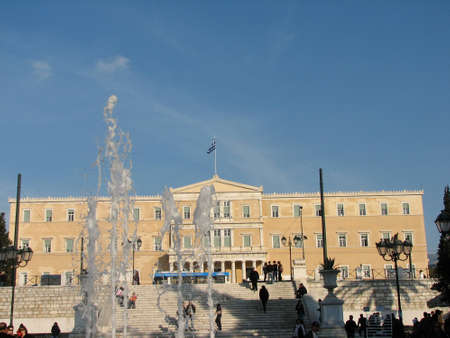 syntagma: Central government building at Syntagma square