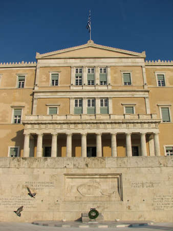 syntagma: Piazza Syntagma ad Atene Archivio Fotografico
