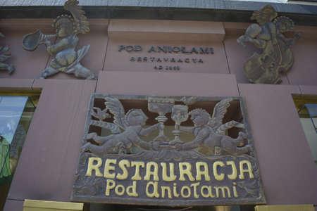 krakow: Restaurant in Krakow