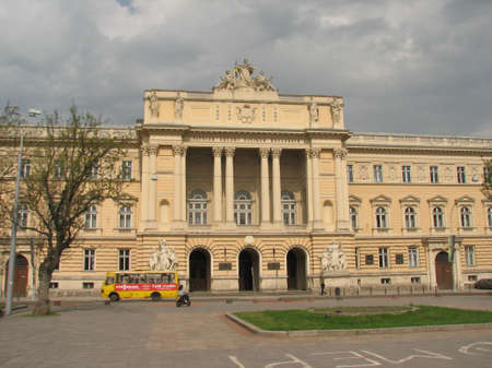lviv: Lviv University Editorial