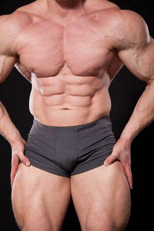 sportsmen: male man bodybuilder sportsmen muscular biceps fitness