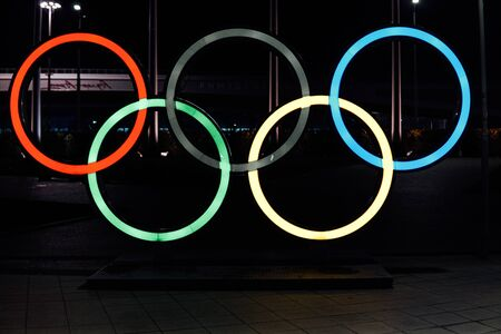 ring a symbol of Olympic Games sports competitions Sochi 01.03.1