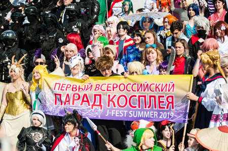 Moscow, Russia - July 21, 2019: The first Russian cosplayer parade Jfest 2019, held in the summer in Moscow Editoriali