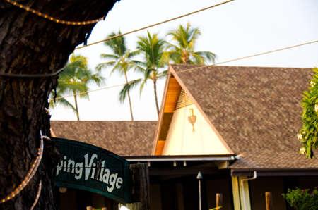 big island: Shopping village sign in Kona, Big Island, Hawaii