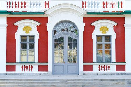 palacio ruso: Antiguo palacio real ruso en Tallin