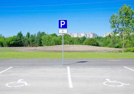 無効化された、無効な駐車場のための場所 写真素材