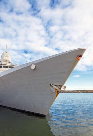 gunner: Moored battle ship with radar. Stock Photo