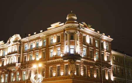 Majestic Russian architecture in St. Petersburg. Stock Photo
