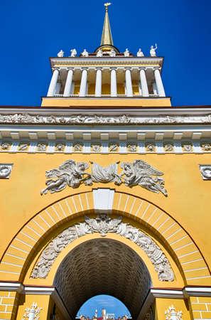 saint: Admiralty building, Saint Petersburg Editorial