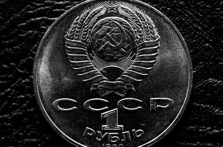 Iron Soviet ruble as symbol of the left era