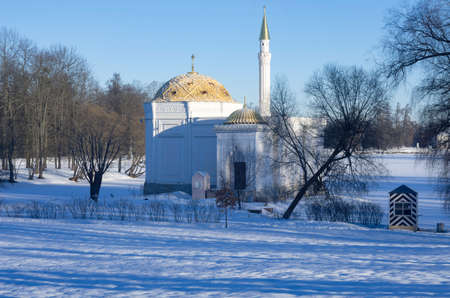 dawns: Turkish Bath pavilion in the early winter morning (Tsarskoye Selo) Stock Photo