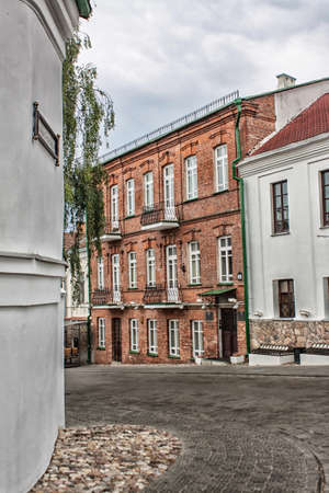 Street in the old part of Minsk the capital of Belarus in cloudy weather