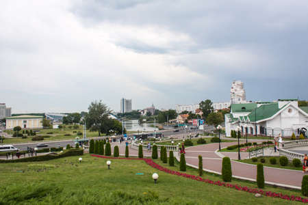 Cityscape the Central part of Minsk the capital of Belarus Stock Photo