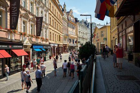 KARLOVY VARY, CZECH REPUBLIC - AUGUST 04, 2018 City center of Carlovy Vary.