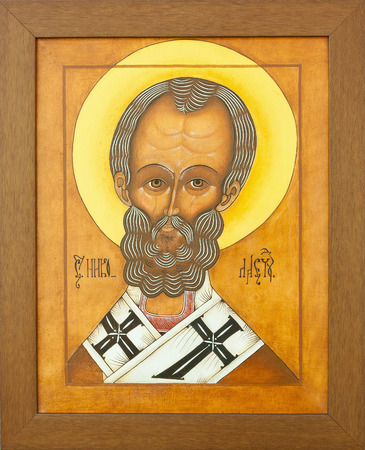 Icon on which the image of St. Nicholas