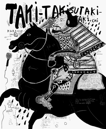 silueta hombre: La imagen simbólica de los samuráis que cabalga en el caballo Vectores