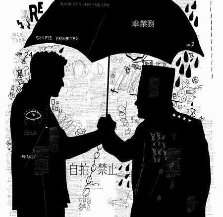 reconciliation: Symbolic image of men who shook hands