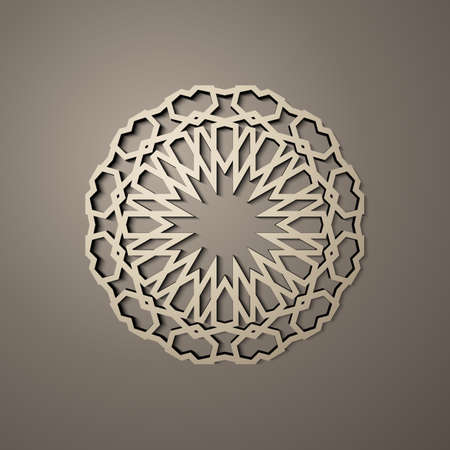 continued: Background with 3d seamless pattern Illustration