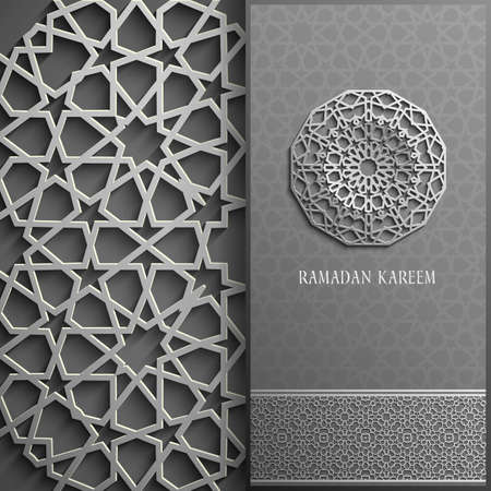 3d Ramadan Kareem greeting card,invitation islamic style.Arabic circle golden pattern.Gold ornament on black,islamic Vector Illustration