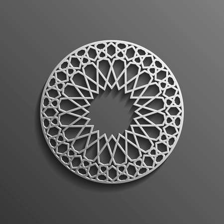 used ornament: Islamic 3d on dark mandala round ornament background architectural muslim texture design . Can be used for brochures invitations,