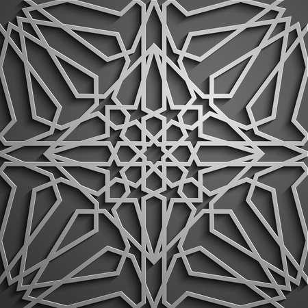 Islamic ornament vector, persian motiff. 3d ramadan islamic round pattern elements. Geometric logo template set. Circular ornamental arabic symbols vector.