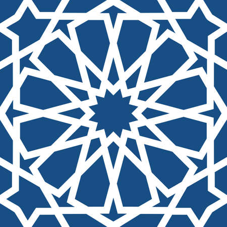 web site design template: Blue islamic pattern . Seamless arabic geometric pattern, east ornament, indian ornament, persian motif, 3D. Endless texture can be used for wallpaper, pattern fills, web page background .