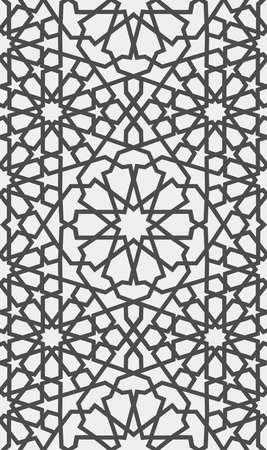 Islamic pattern . Seamless arabic geometric pattern, east ornament, indian ornament, persian motif, 3D. Endless texture can be used for wallpaper, pattern fills, web page background . Illusztráció